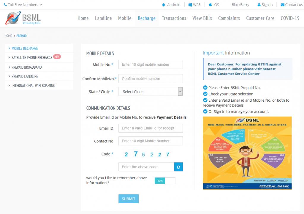 BSNL Portal Online Recharge