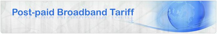 BSNL Broadband Postpaid Plans