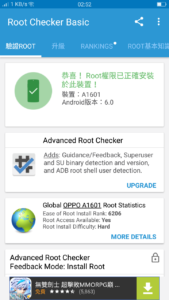 Root Checker Oppo F1s Root ZIP File Success
