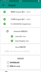 SafetyNet Oppo F1s Root File